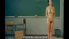 sexyscenen