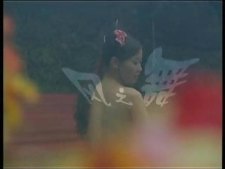 Preview 3 of ASIAN Wind Dance Concubine