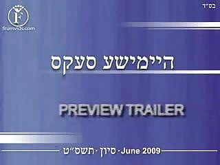 Preview 1 of Heimish Frum Jewish Religious Porn