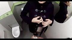 Cougar (POV) #58 Public Toilet