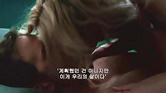 Jennifer Lawrence - Passengers (LQ, short clip)
