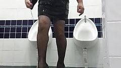 Toilets dare
