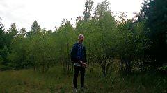 Waldpisser