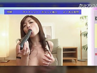 His Wife Is A Chat Lady Kanna Kitayama Caribbeancom