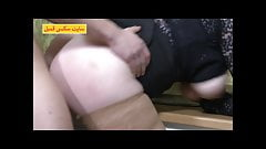 Big Ass Mom Fucked By Iranian Student Boy