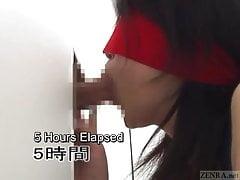 Subtitled Japanese teen glory hole 24 hour box challenge
