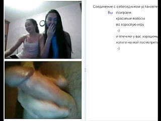 Videochat #85 Girls suddenly see my dick