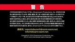 Airu Ooshima :: MasoMask 06 Coming Back With L Cup 1 - CARIB
