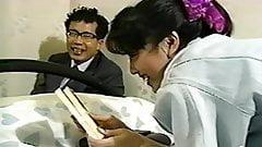 Akiko Mukai  Uncle And Fuck JPN Vintage