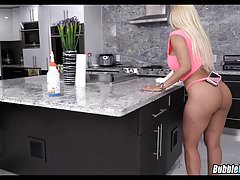 Latina cleaning lady with a nice ass Thumbnail