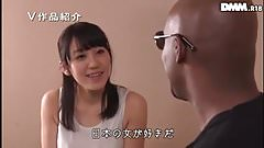 Narumi Tamaka Gets A Taste of BBC