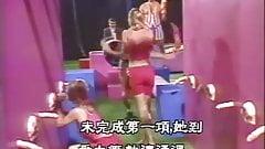 American Sex Gladiators