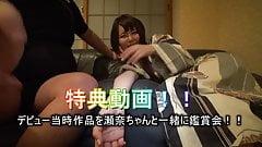 Kosatsu de Etch19 Sena Sakura