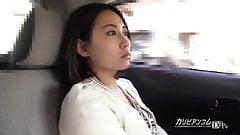 Ameri Koshikawa :: On her Sofa 1 - CARIBBEANCOM