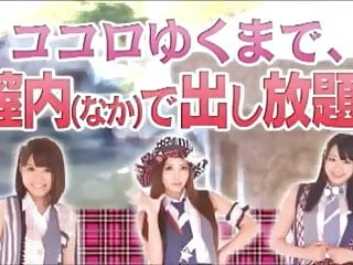 Video bokep online Japanese All-Girls Band (Clothed) 3gp