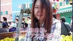 Ms. Kazumi Milf of Japan Undressing voyeur 2