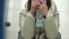 Chinese toilet peeing 12's Thumb