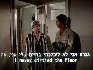 Comedy Funny Sex Israeli Vintage S