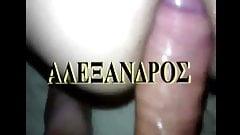 GREEK ME AND  MY EX THESSALONIKI
