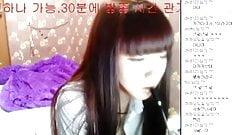 Cute Korean Webcam Girl 1