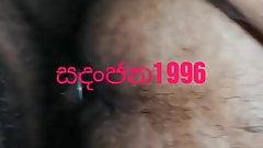 Sri lankan Public fun