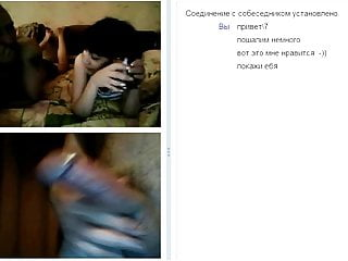 Web chat girl and her boyfriend reaction to my dickflash
