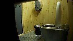 Park toilet 2