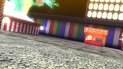 Senran Kagura All Creative Finishes on Ryofu
