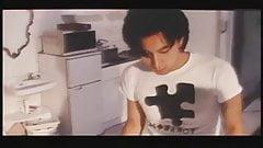 Eat The Schoolgirl aka Osaka Telephone Club (1997)