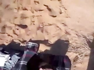 Nude Beach Wife Masturbating Stanger Watches
