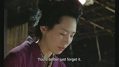 Eiko Matsuda's hairy pussy