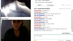 Russian mature couple chatting with a young girl 7
