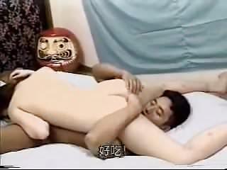 jeune epouse japonaise soumise baisee devant mari pervers
