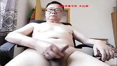 asianolderman jerking off comp
