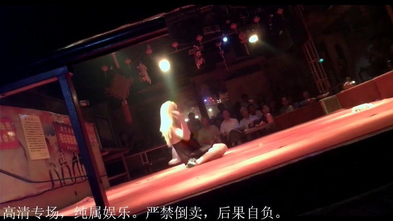 Chinese dance spy camera 006