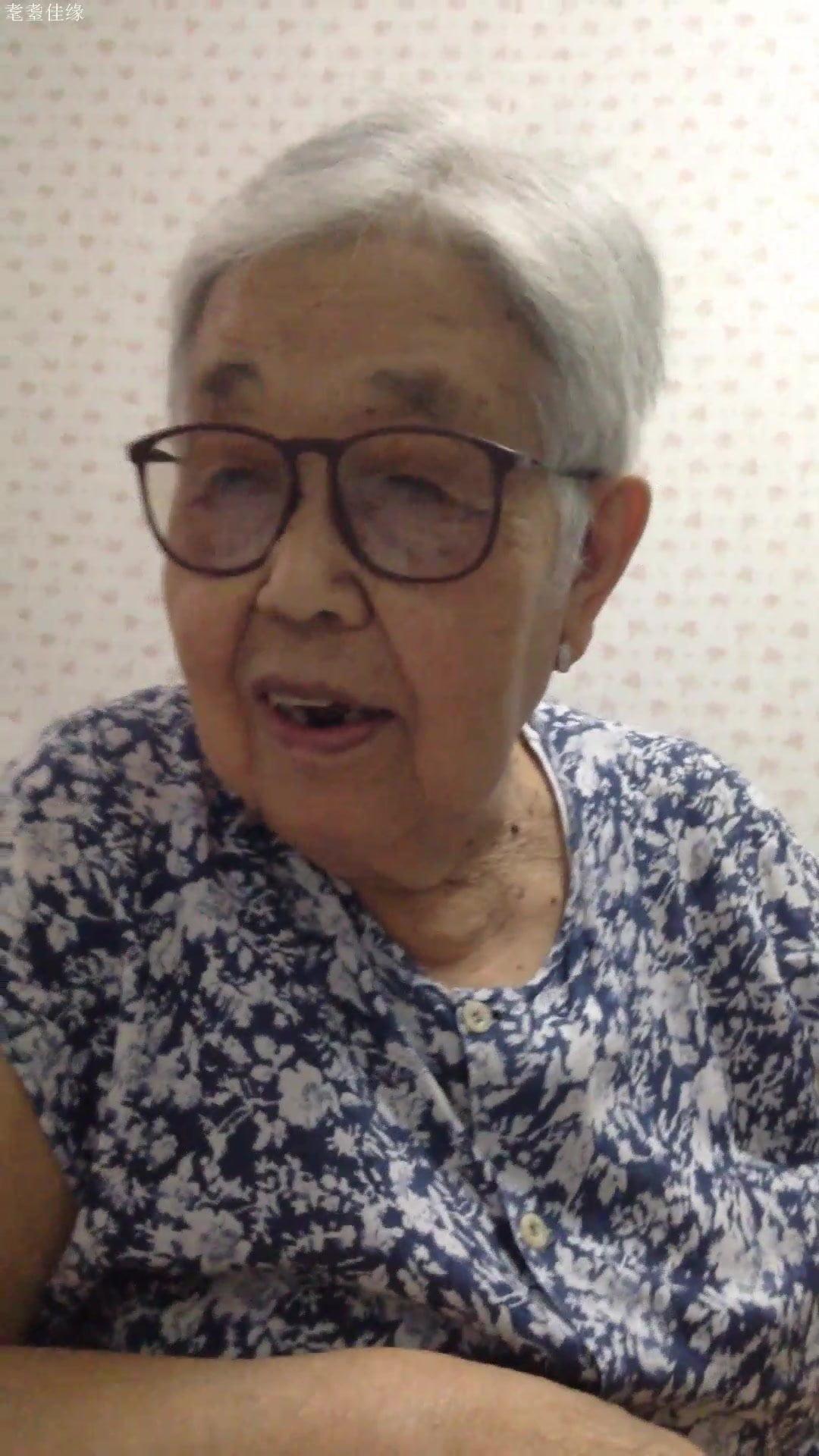 中国語おばあちゃん -  xHamster▶2:46