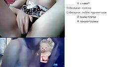 my funny videochat 29