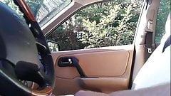 Shy watch me car flash