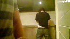 flashing in toilet