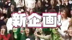 Japan CFNM 2