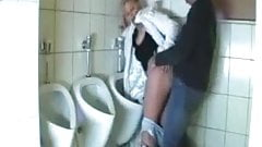Geile Orte WC
