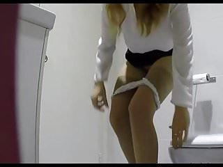 piss wc