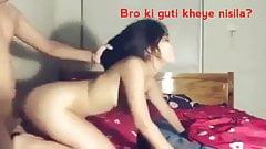 Salman Muktadir & Jessia Islam Porn Scandal