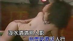 TAIWAN NUDE DANCE