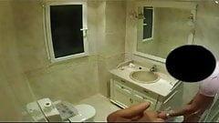 Spanish Shower Spy